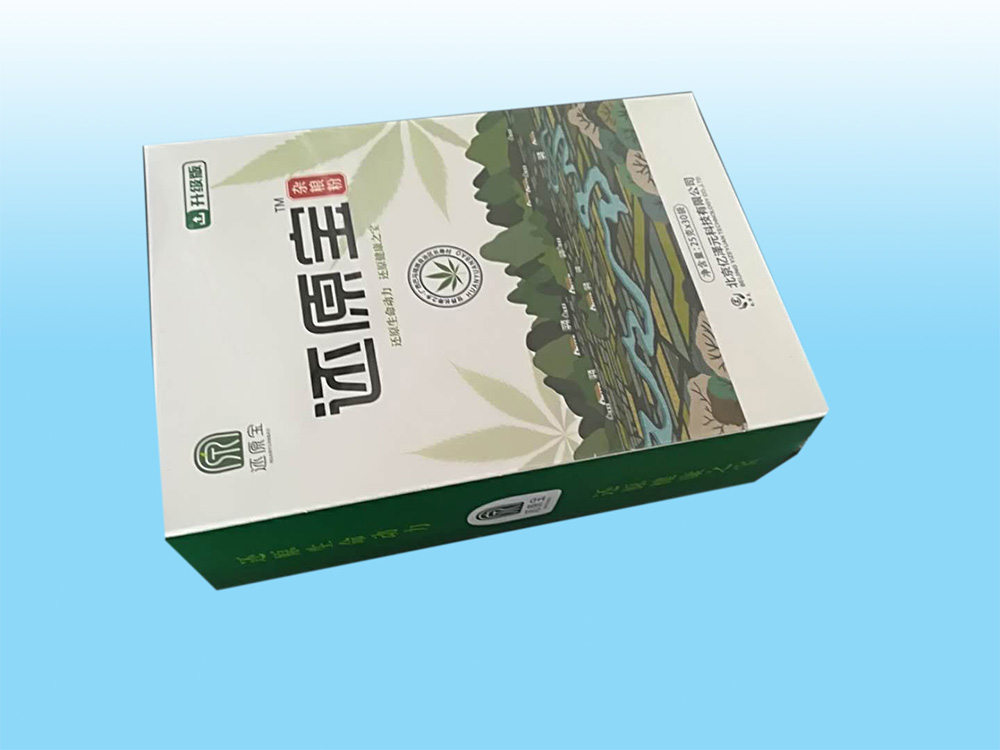 Gao Sheng Industrial Co ,Limited|flow pack machine | horizontal